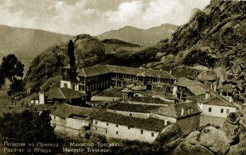 Postales macedonias