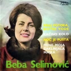 Beba Selimović, abrigada