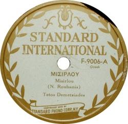 El 'Misirlou' de Tetos.
