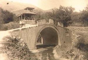 El puente viejo de Vranje.