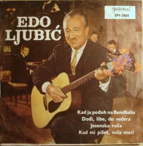 Edo y su guitarra, a principios de los 60